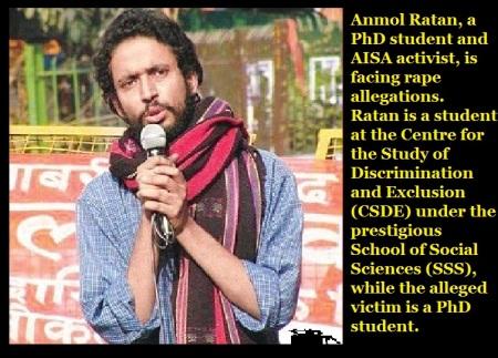 Anmol Ratan CSDE student