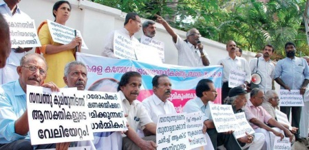 KCRM DEMO IN FRONT OF Archbishops house in Kochi
