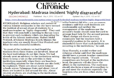 Hyderabad Madrassa incidence disgraceful- DC-- 22-04-2018