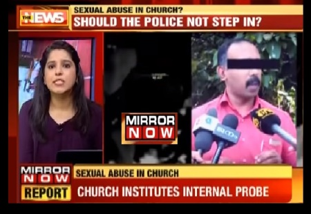 Kerala 5 pastor rape - Husband complains-video