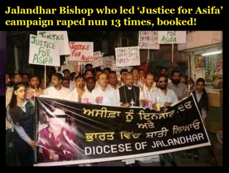 Jalandhar Bishop who led 'Justice for Asifa_ campaign raped nun 13 times- booked