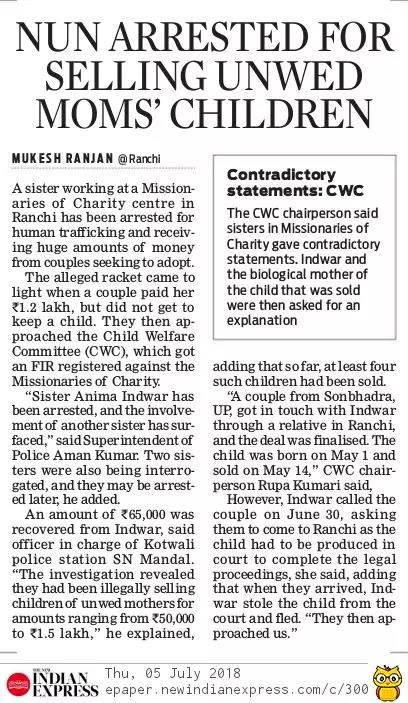 Nun arrested for selling babies of unwed, 06-05-2018