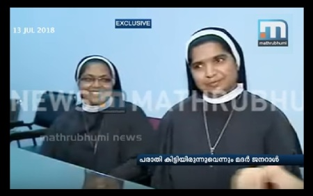 Nuns talked ill of raped nun supporting rapist-bishop 12-07-2018