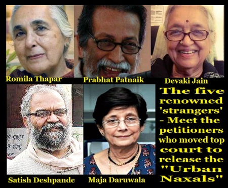 5 renowned persons filed petition to release U-naxals