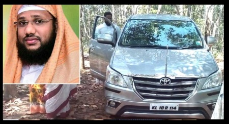 Kerala Imam rape case - car seized