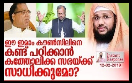 Kerala rapists - fathers and Imams