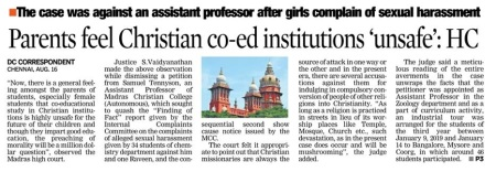 DC - 34 girls complained MCC